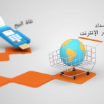 eDirham 3d Animated video