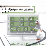 Abu Dhabi Pensions Fund - 3d Animated video