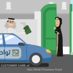Customer Care Services -  2d video Abu Dhabi Pensions Fund